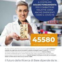 Istituto Pasteur Italia: Adotta un ricercatore per trovare nuove terapie contro il cancro e le malattie infettive come il Covid-19
